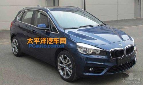 华晨宝马2系运动旅行车将于3月21日上市