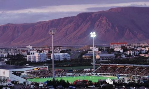 揭冰岛足球崛起的故事:球场全免费 遍地是教练