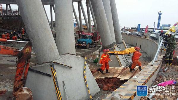 江西丰城电厂冷却塔施工发生坍塌