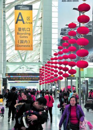 福州飞机场到福州南站