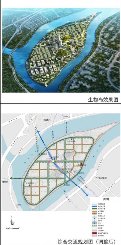生物岛规划修编未来将有环岛自行车道 增加水巴码头及公交站