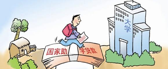 动漫 卡通 漫画 设计 矢量 矢量图 素材 头像 580_240