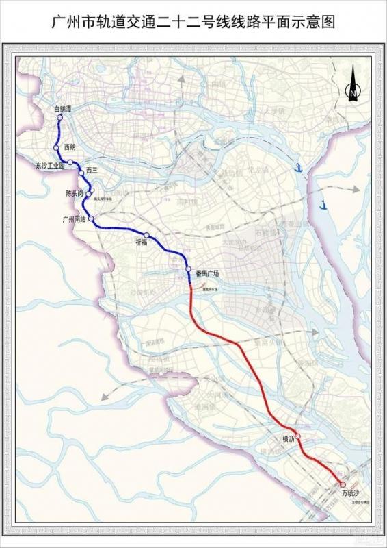 广州地铁18,22号线路图曝光 南沙到广州东只需30分钟