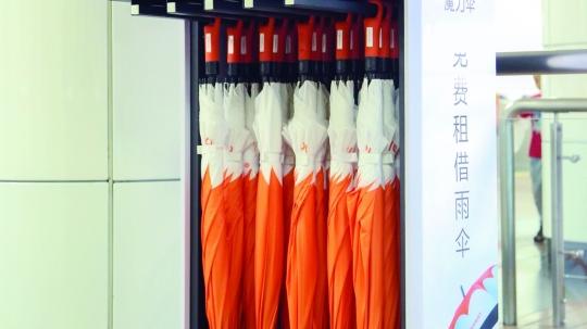 共享雨伞走进广州地铁 微信扫码可借伞15天内免费用