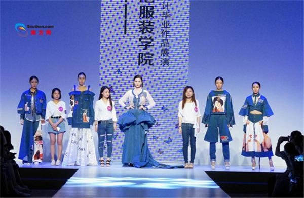 香港服装学院2017服装设计毕业作品展精彩上演 前三名作品晋级复赛