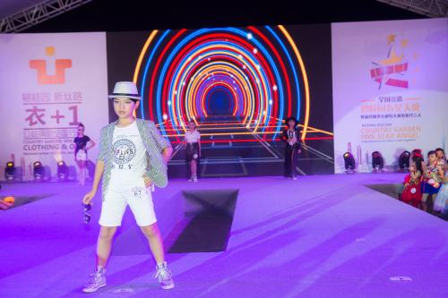 碧桂园2017新丝路中国国际少儿模特大赛清远赛区决赛举行