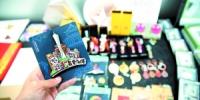 促进广州城市品牌国际化 - 广东大洋网
