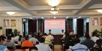 省法制办召开纪律教育学习月活动动员大会 - 人民政府法制办公室