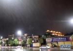 """台风""""玛娃""""登陆广东 渔船陆续回港避风 - News.Ycwb.Com"""