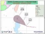 """今年第17号台风""""古超""""已生成 路径复杂或可能袭粤 - 新浪广东"""