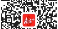 实施十大计划 东莞打造粤港澳大湾区创新高地 - Southcn.Com