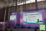 2017广东国际旅游产业博览会圆满落幕 - Southcn.Com