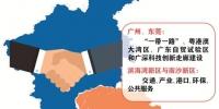 吕业升主持召开市委常委会会议 研究部署深化穗莞战略合作 - News.Timedg.Com