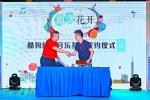 广州打造原创音乐之城 - 广东大洋网