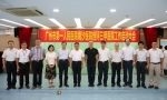 南沙将迎来首家三甲医院 - 广东大洋网