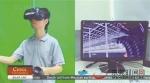 """央视聚焦东莞——向全球展示""""世界工厂""""智能转型成果 - News.Timedg.Com"""