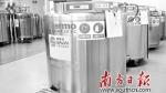 [南方日报]广东打造全国最大省级区域细胞制备中心 - 科学技术厅