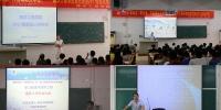 1505705679572064.jpg - 广东海洋大学