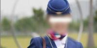 70后家庭主妇假扮空姐谈对象  80后男子9年被骗近70万元 - 广州市公安局