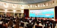 """广东""""工人在线""""第44场在线交流活动在我校顺利举行 - 华南农业大学"""