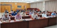 省卫生计生委召开全省秋冬季传染病防控工作视频会议 - 卫生厅