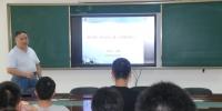 1506756996616645.jpg - 广东海洋大学