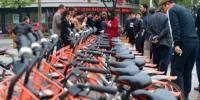 """""""自行车王国""""重现 共享经济让国人变""""潮"""" - News.Ycwb.Com"""