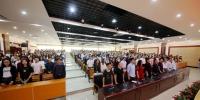 我院组织收看十九大开幕式盛况,师生反响热烈 - 广东科技学院