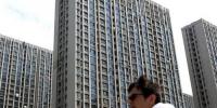 """中国楼市""""降温"""" 商品房销售面积增速持续回落 - News.Ycwb.Com"""