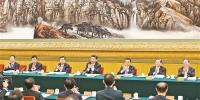 党的十九大主席团举行第二次会议 习近平主持会议 - News.Timedg.Com