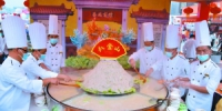 广州国际美食节昨开幕 - 广东大洋网