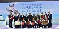 广东省在全国卫生应急技能竞赛活动勇夺佳绩 - 卫生厅