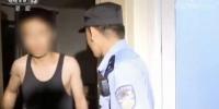 50名老总广州一温泉酒店聚会被抓 1人带200张信用卡 - 新浪广东