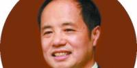 """""""2017广州法治化营商环境论坛""""举行 - 广东大洋网"""