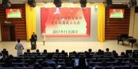 广东省学前教育教师发展联盟成立 - 教育厅
