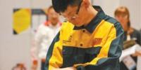 世界技能大赛首登金牌榜榜首:中国技工,最牛! - News.Ycwb.Com