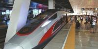 复兴号将首次开进西南!成都至北京高铁只需不到8小时 - News.Timedg.Com