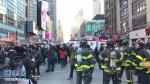 美国纽约曼哈顿发生爆炸4人受伤 - News.Ycwb.Com