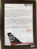 5a2f66d6bd82da42c876ed1f_batchwm.jpg - Meizhou.Cn