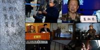 南京大屠杀幸存者影像册 - Gd.People.Com.Cn