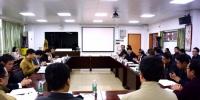 学校完成农业工程和机械工程一级学科学位点自评工作 - 华南农业大学