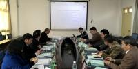 学校食品科学与工程等学位授权点完成自评工作 - 华南农业大学