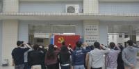 1514430908887874.jpg - 广东海洋大学