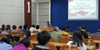1515057701115497.jpg - 广东海洋大学