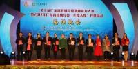 周奋获评2017年广东高校辅导员年度人物 - 华南师范大学