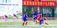 佛足协杯 少年组将踢进世纪莲 - 体育局