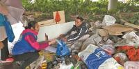141个市内避护场所开放 - 广东大洋网