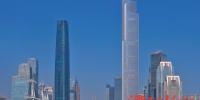 广州迈向高质量发展新征程实施IAB计划推动动能转化 - Gd.People.Com.Cn
