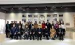 我院召开SYB创业培训研讨会 - 广东科技学院
