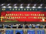 2cf1bd02a45f823a93ba9d9432adbfe2 - Meizhou.Cn